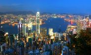 Китай и Хонг Конг Пролет 2019 - Пътешествие през  вековете
